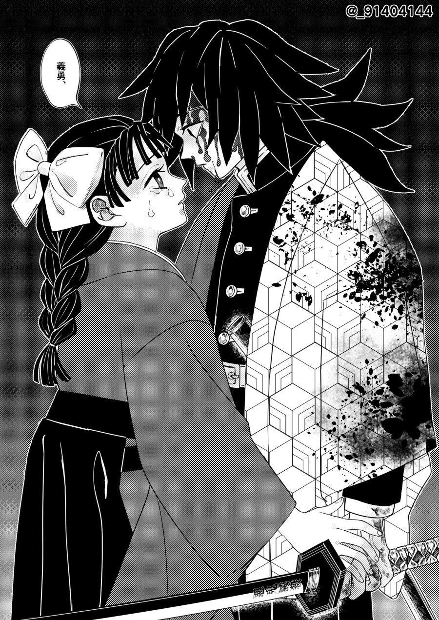 Twitter【2020】 アニメ, マンガ, 藝術
