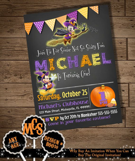 MINNIE Mouse HALLOWEEN INVITATION, Mickey Mouse