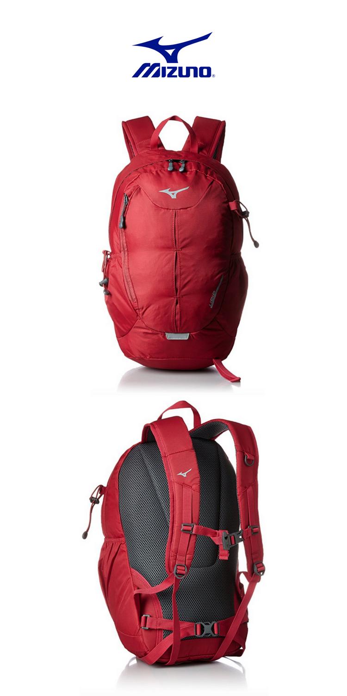 8885838ec Mizuno - Outdoor Utility Backpack | Red | Sport Backpack | Gear Storage |  Mizuno Bag