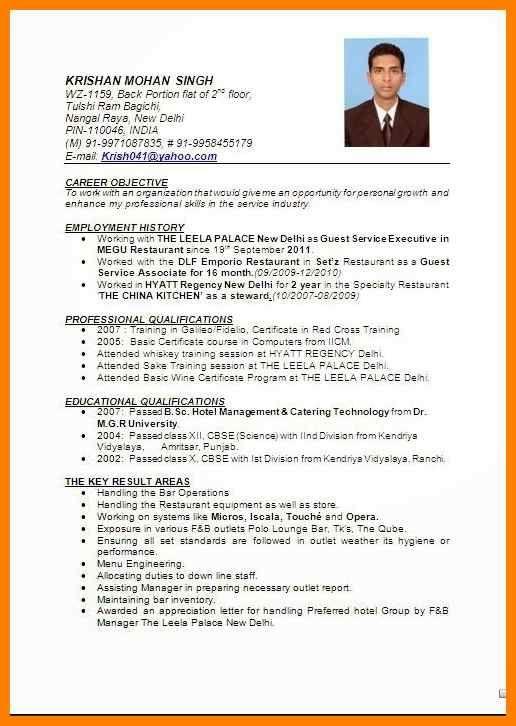 Resume Format Jpg Resume Format Job Resume Format