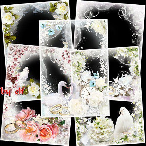 Wedding photo frame set - 6 PNG photo frames happy Wedding ...