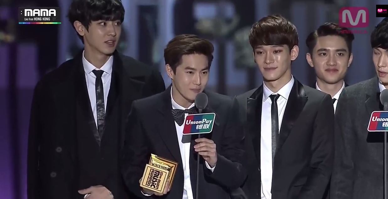 Exo Nabs Several Mama Awards Despite 2014 Member Departures Including Unionpay Asian Artist Of The Year Htt Mama Awards Akdong Musician Mnet Asian Music Awards