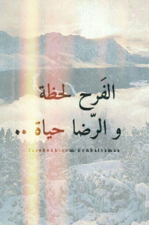 Pin On عبارات وكلمات عربي انجليزي