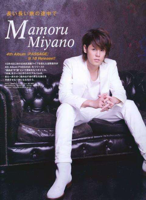 Miyano Mamoru (Mamo-chan) by MimiB #44322049 | i.ntere.st