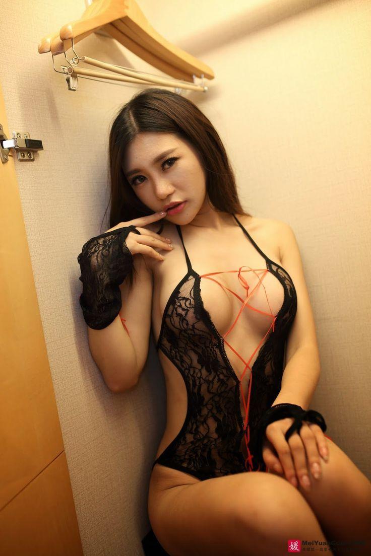 Supreme Girl Asia Chat