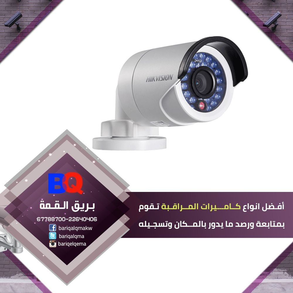 هل لديك بطء في عرض الكاميرات اثناء التسجيل لدينا الحل مؤسسة بريق القمة يمكنك تحديث جهاز التسجيل للكاميرات Dvr بالاجهزة الحديثة Full Hd 1mp 2mp 3mp تتميز بتسج