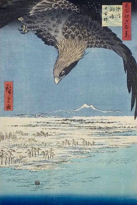 Fukugawa Susaki and Jūmantsubo, from the series One Hundred Views of Edo, by Utagawa Hiroshige, woodblock