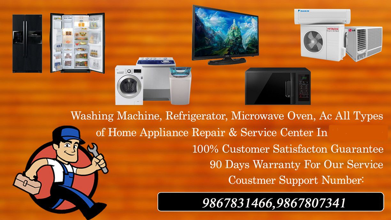 Lg Washing Machine Service Center Jogeshwari In 2020 With Images Washing Machine Service Samsung Washing Machine Washing Machine Repair