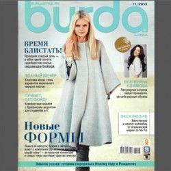 Download Burda magazine - November 2013