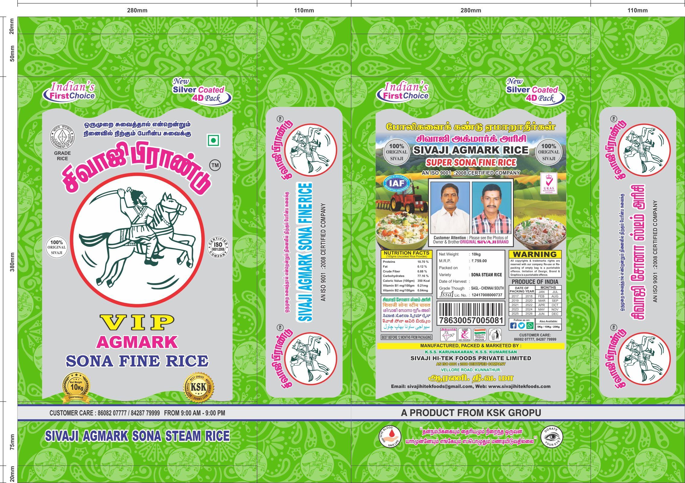 ponni rice #manufacturers #rice #manufacturers in chennai #rice