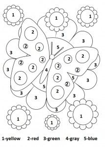free printable spring worksheet for kindergarten (1) #summerfunideasforkids