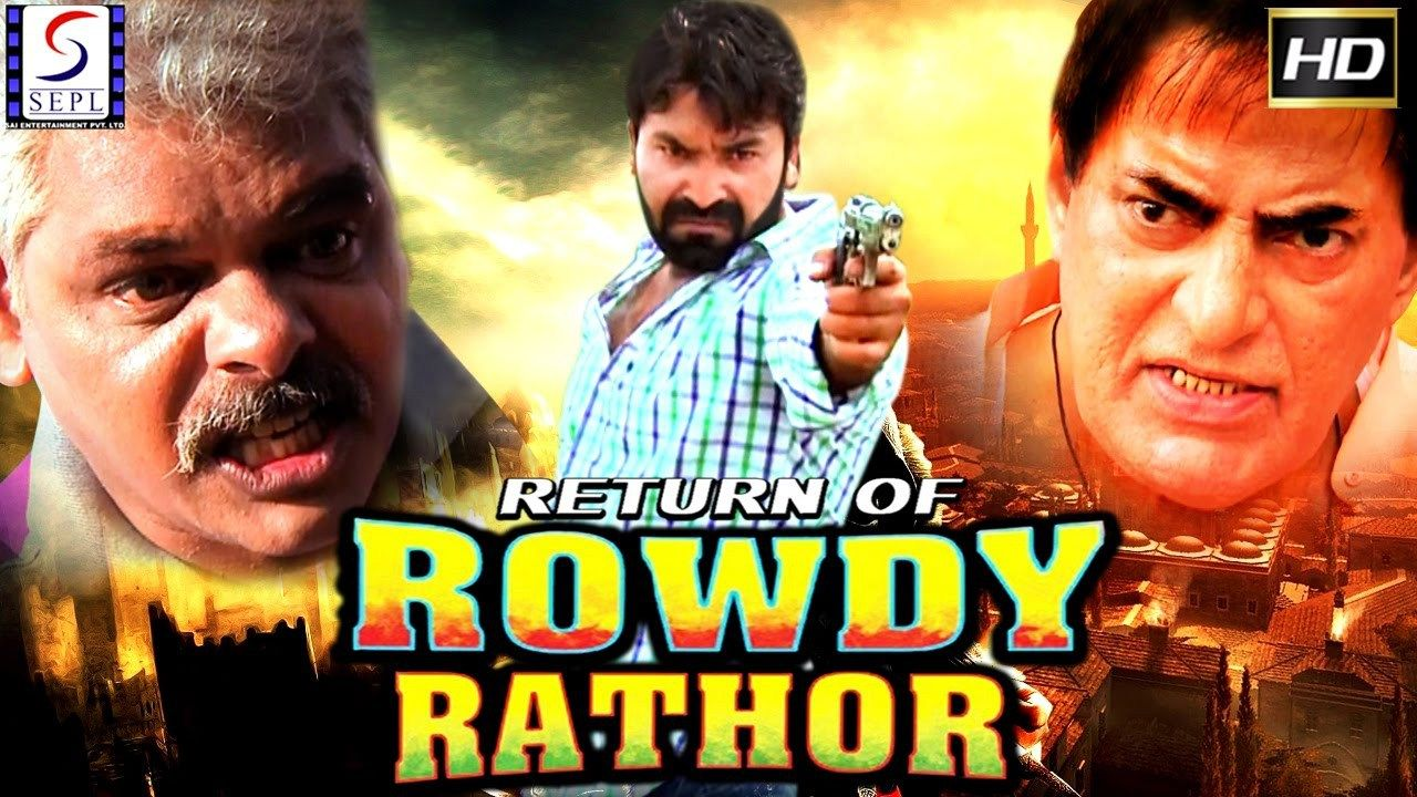 free return of rowdy rathor - bollywood superhit hindi full movie