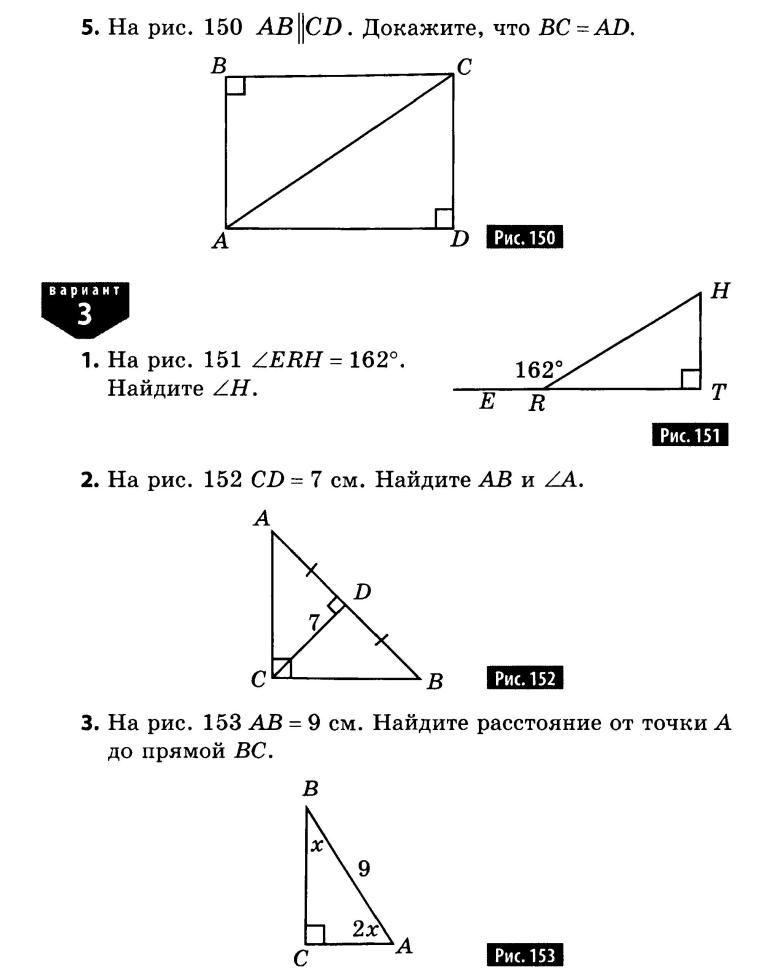Готовые контрольные работы класс по математике buipretbet  Готовые контрольные работы 5 6 класс по математике