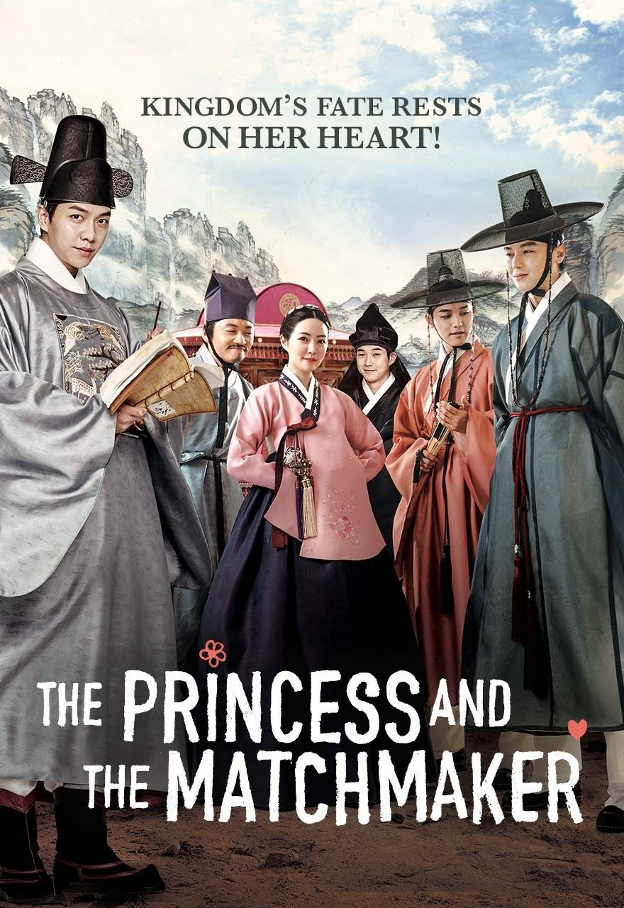 The Princess And The Matchmaker 2018 Kmovie Koreanmovie
