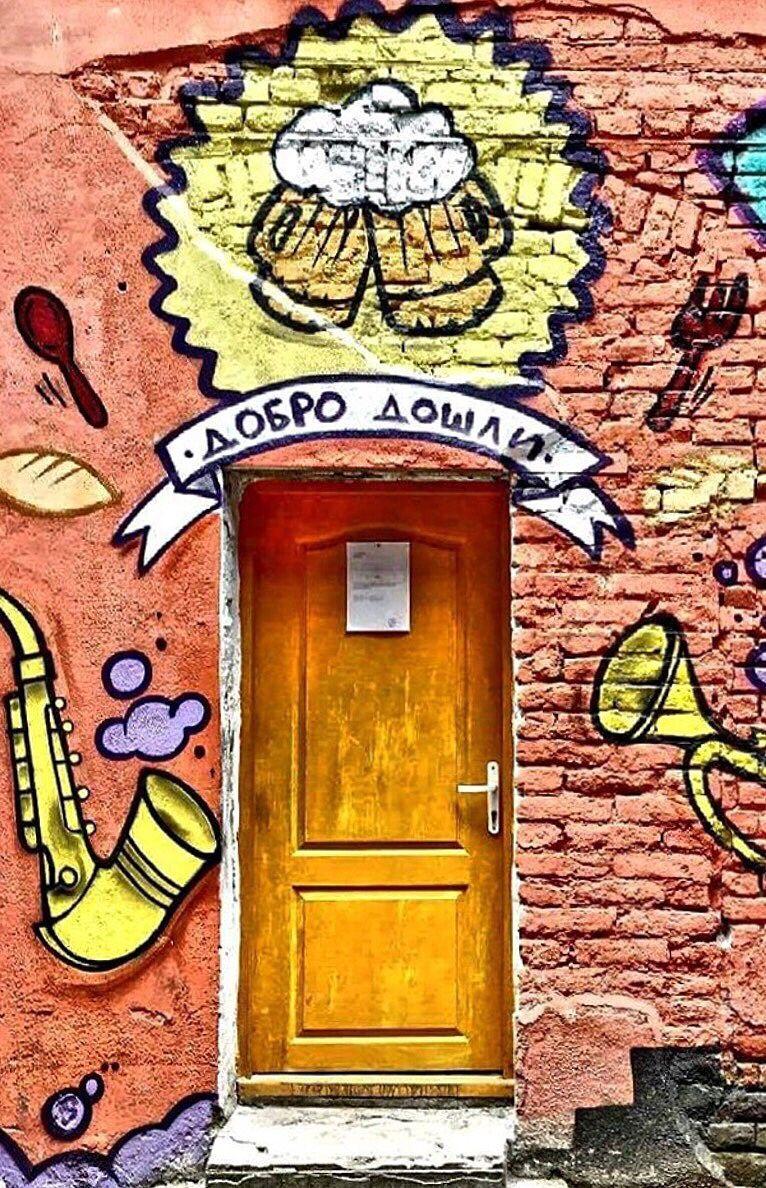 Belgrade serbia old doors pinterest belgrade doors and