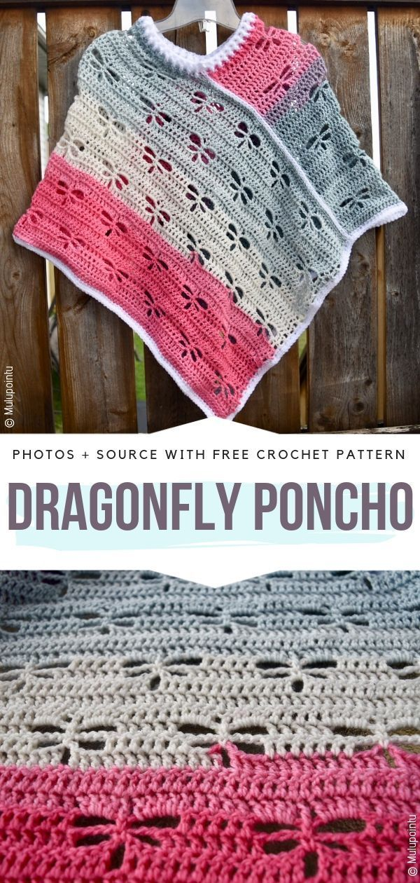 Beautiful Summer Ponchos Free Crochet Patterns