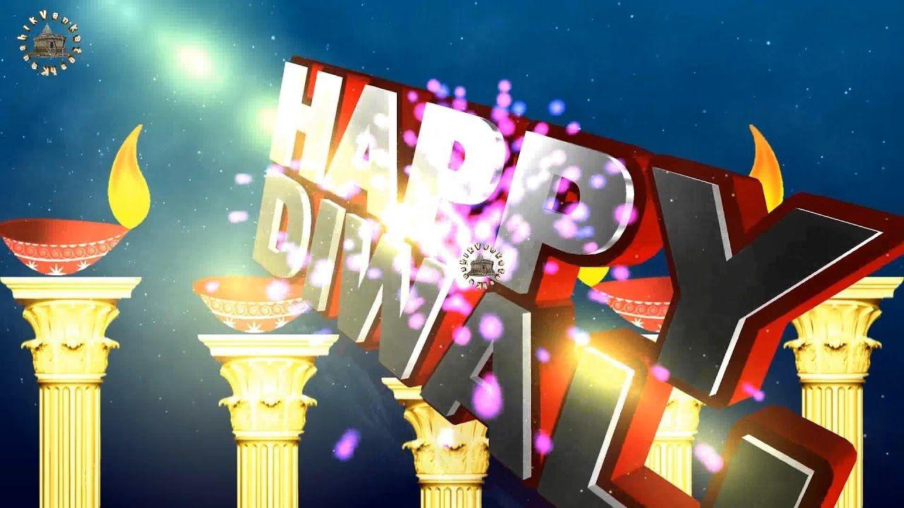 Happy Diwali Animateddeepavali 2016wisheswhatsapp Videogreetings