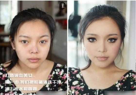 The Asian Subculture Trying To Erase Their Own Faces Makeup