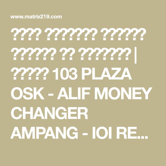 فروع وعناوين ويسترن يونيون في ماليزيا وكالة 103 Plaza Osk Alif Money Changer Ampang Ioi Resort City Kuala Lumpur Putrajaya Math Western Union Union