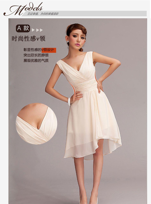 6 tipo de estilo de vestido de fiesta corto vestido de dama de honor vestido  de falda de todo el tamaño de la en de en Aliexpress.com a7c4a5f32504