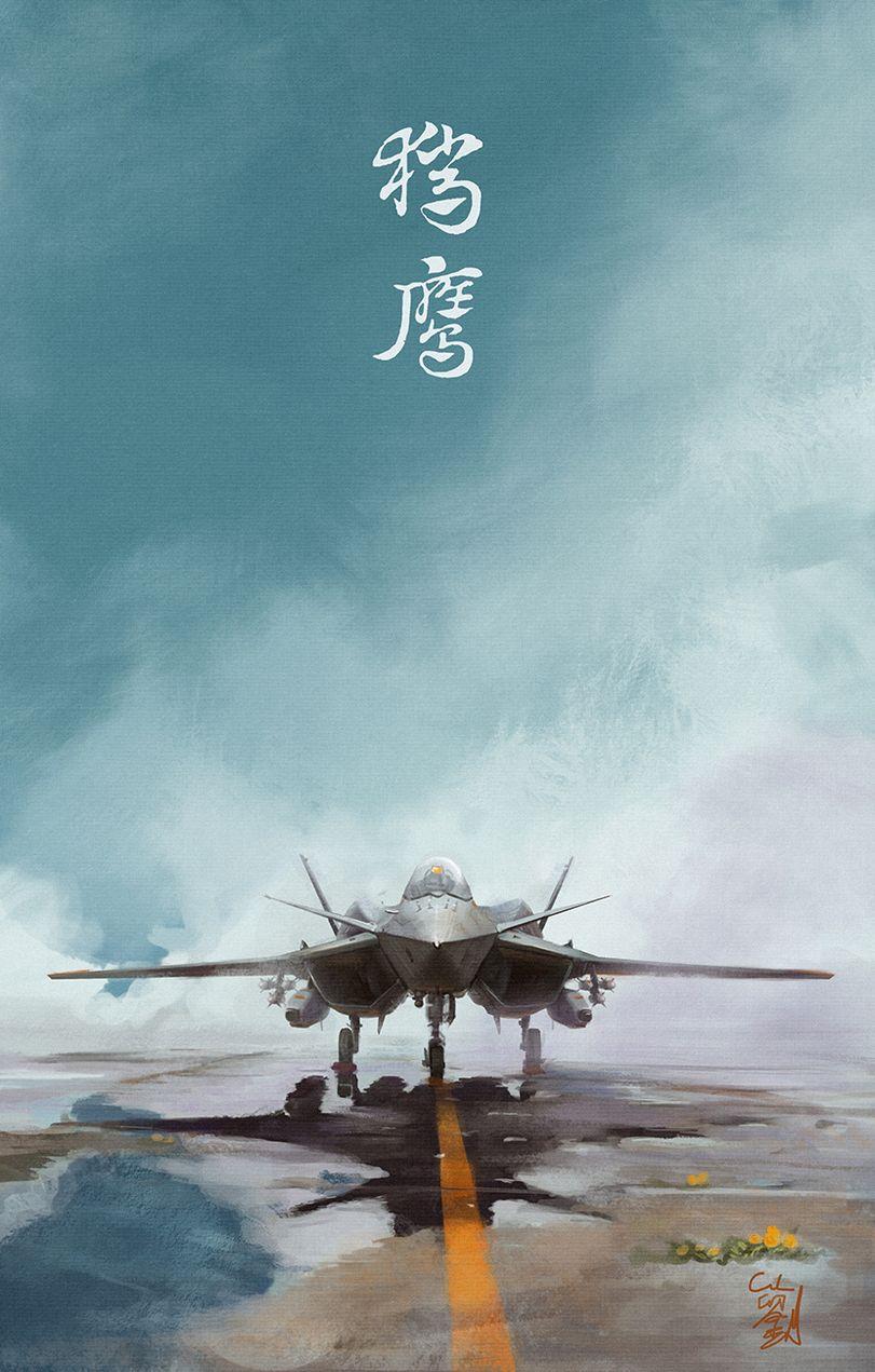 Картинки World of Warplanes Nikita Bolyakov Самолеты молодая женщина   1271x811