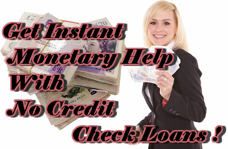 No credit check loans require you to fill out a loan