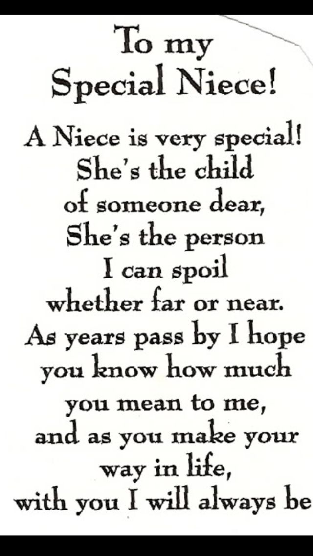 To my nieces that I <3 | Niece quotes, Aunt quotes, I love ...