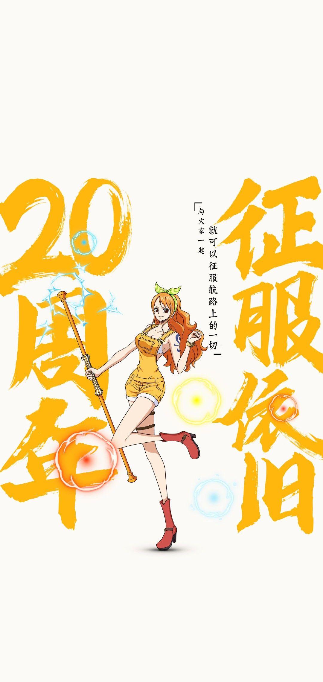 Ghim của Hiền Art trên Những Bộ Ảnh One Piece trong 2020