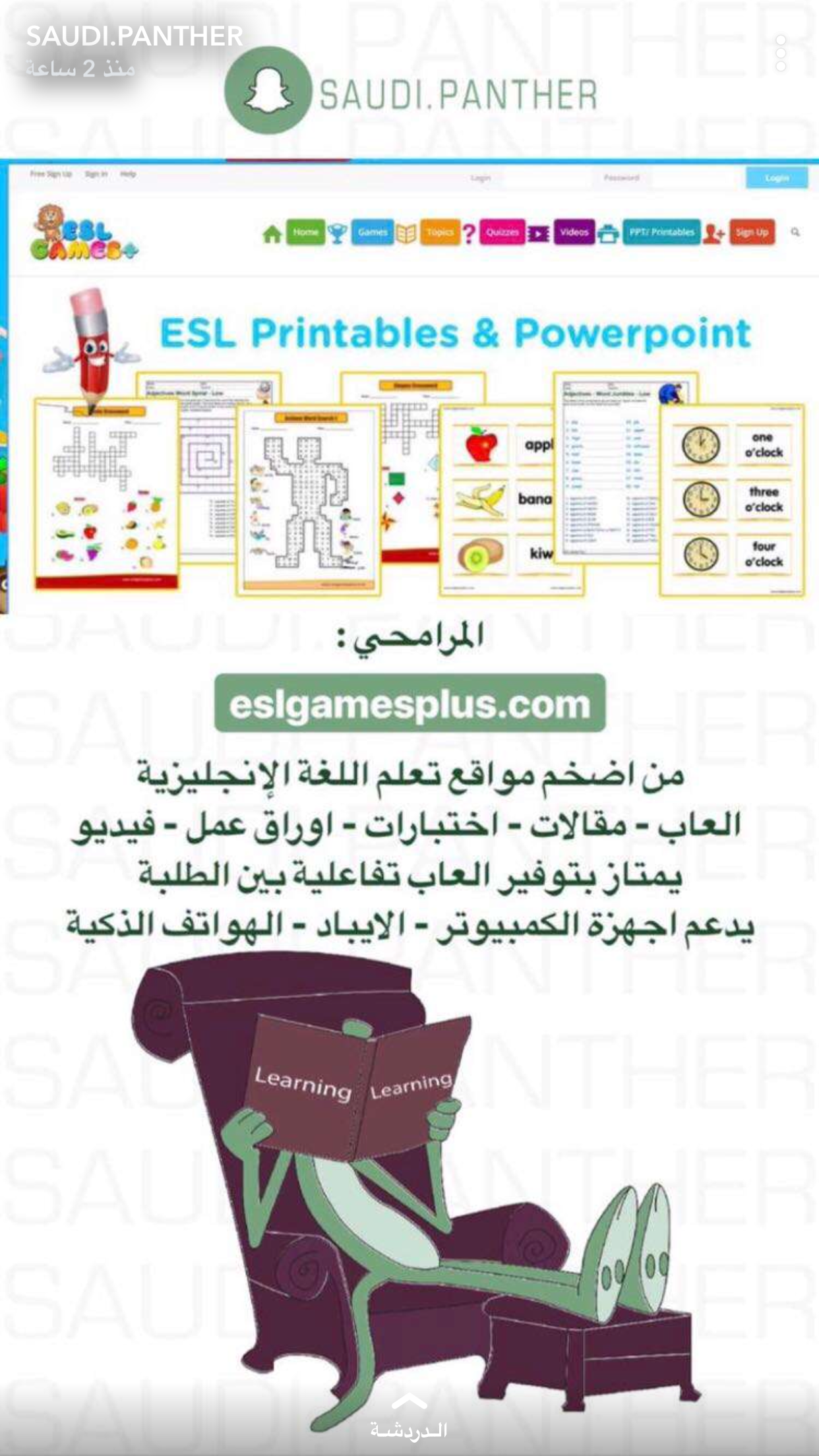 Pin By Mawda Sh On Sites Learning Websites English Language Learning Grammar Learn English Words