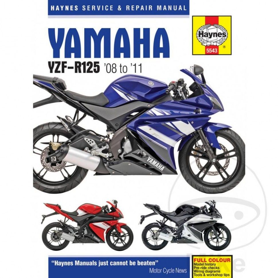 Yamaha Yzf R5 Engine Diagram