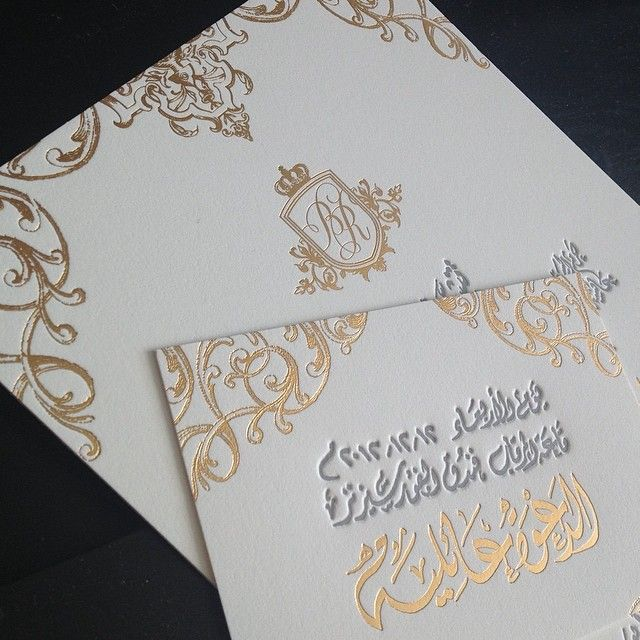 Our Royal Palais Invitation Design In Arabic For A Wedding In Qatar Wedding Cards Luxury Wedding Invitations Design Ornate Wedding Invitation