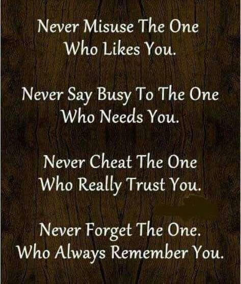 Never Break Trust Quotes