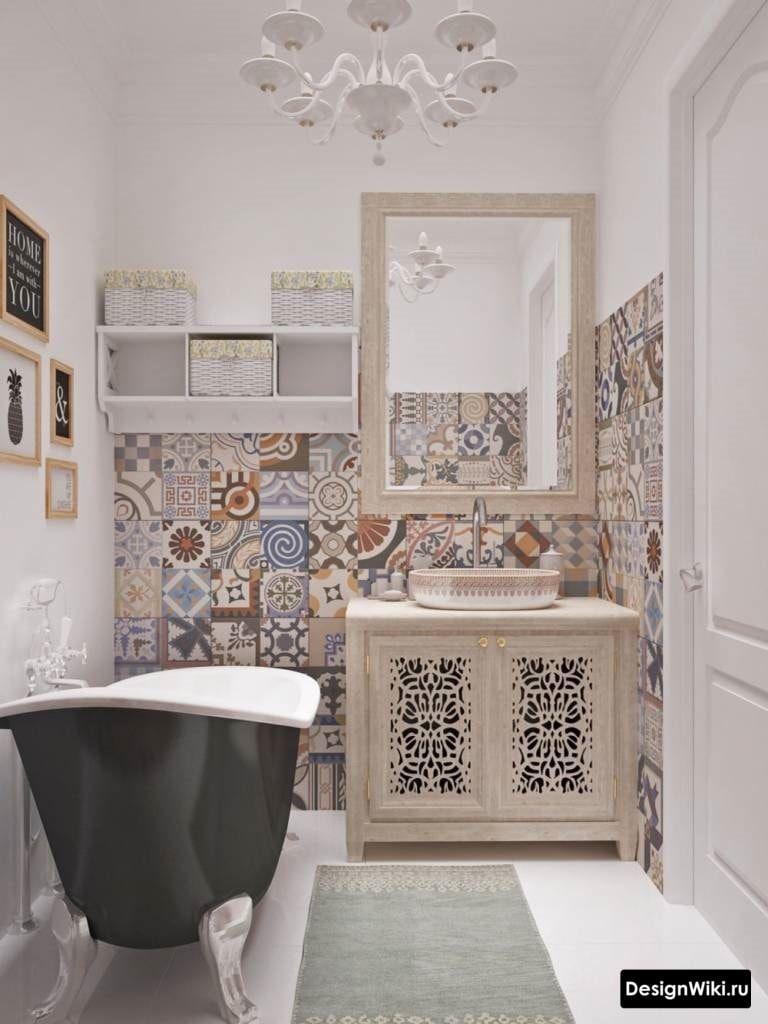 Ванная в Стиле Прованс: 102 фото и адаптация для квартиры ...