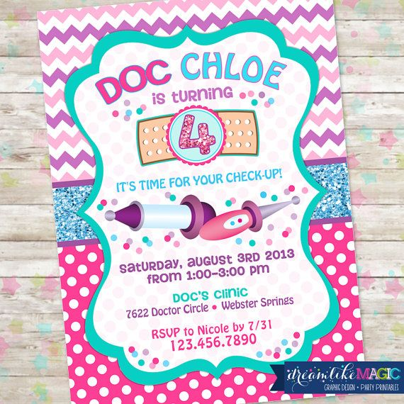 Printable Party Invitation Doc Girl Design Birthday Doctor Girly