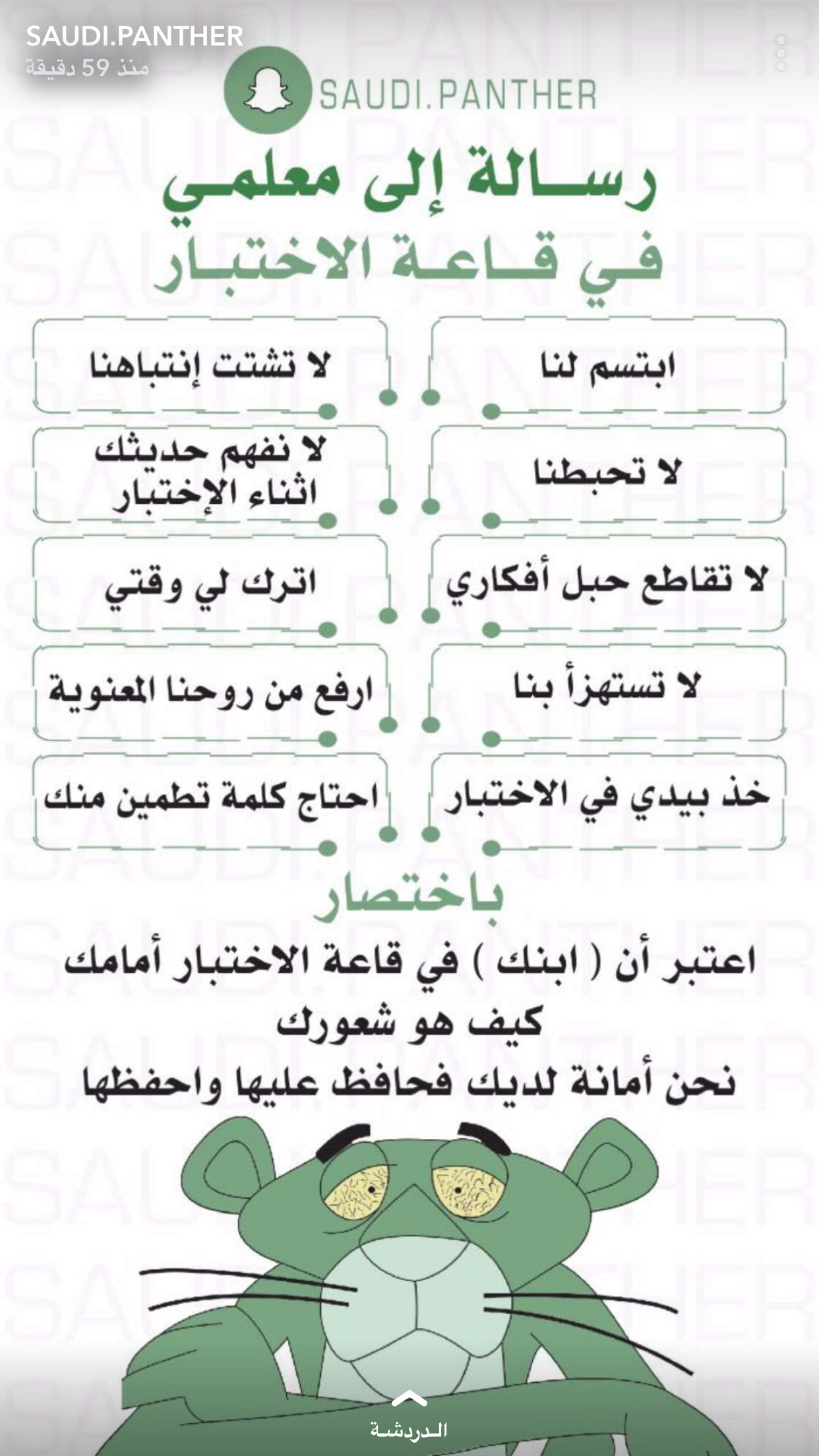 Pin By Bayan On Education English Vocabulary Arabic Love Quotes Vocabulary