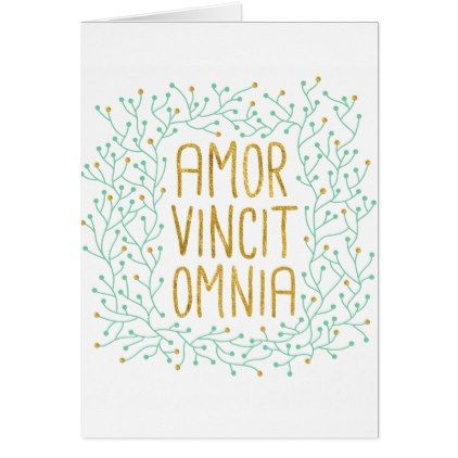 Amor Vincit Omnia Green