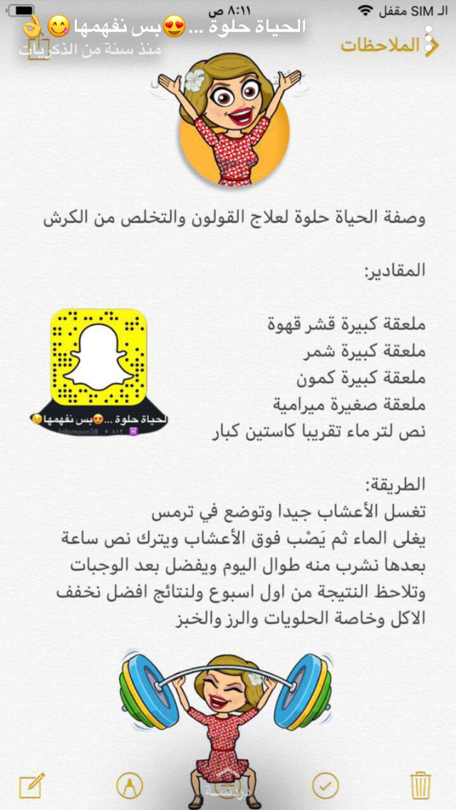 Pin By Raghd On امي صحة Beauty Skin Care Routine Beauty Skin Care Body Care