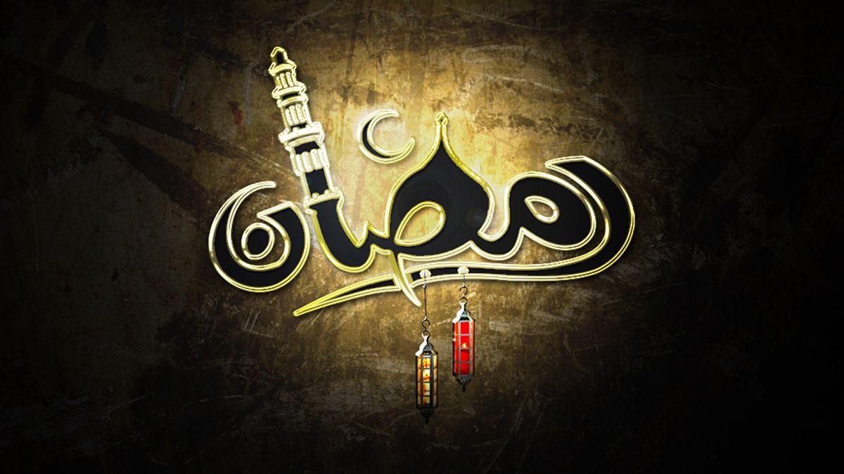 Happy Ramadan Mubarak Images To Wish Your Love One Ramadan Wallpaper Hd Ramadan Mubarak Wallpapers Happy Ramadan Mubarak