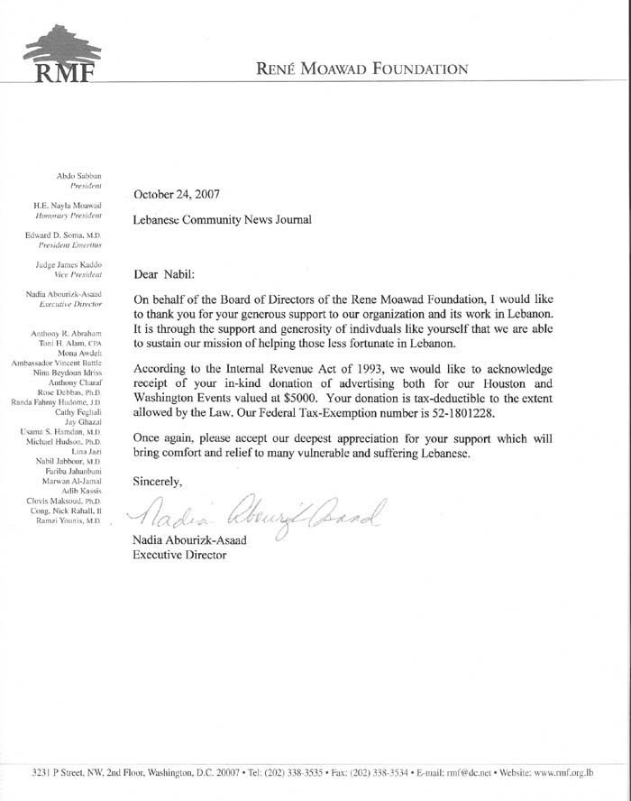 church donation letter sample letters pics photos thank you for - formal request letter