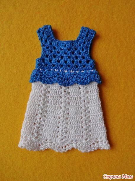 Платье на круглой кокетке для куклы