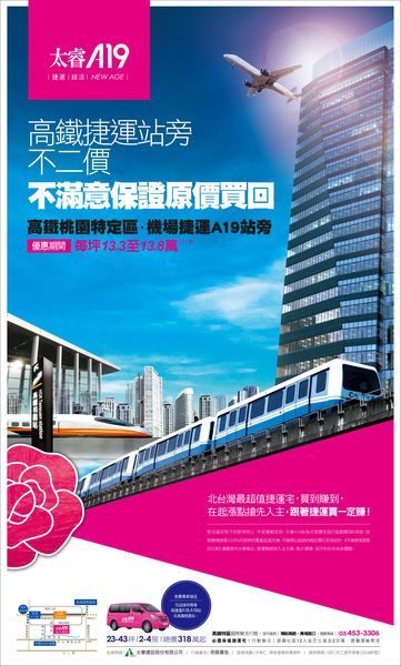 Pin by Hsiao Yu on 房產 Real estate brochures, Real estate
