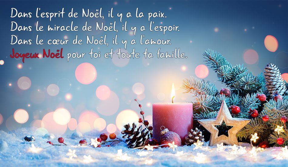 Joyeux Noel Cartes Virtuelles.Cartes Virtuelles De Noel Gifs De Noel Citation Noel