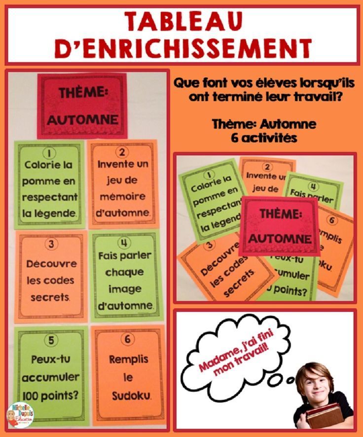Tableau d'enrichissement - Automne - French Early Finisher | Early ...