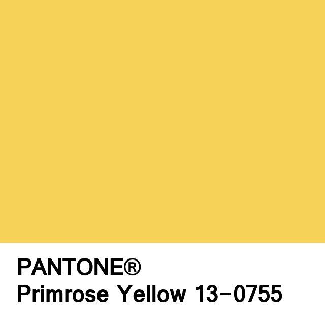 Depois da febre do Rosa Millennial o Amarelo Primrose chegou para aquecer ainda mais a decoração.