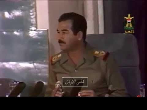 صدام حسين يشتم ويتهم الخميني وخامنئي والقيادة الايرانية Baseball Cards Fictional Characters Character