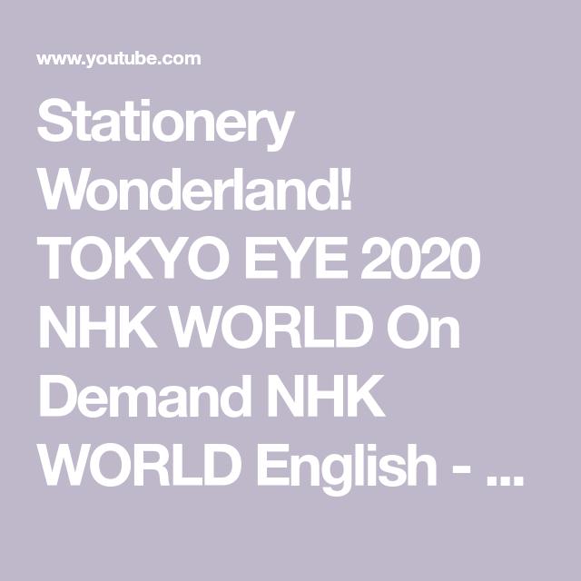 Stationery Wonderland! TOKYO EYE 2020 NHK WORLD On Demand