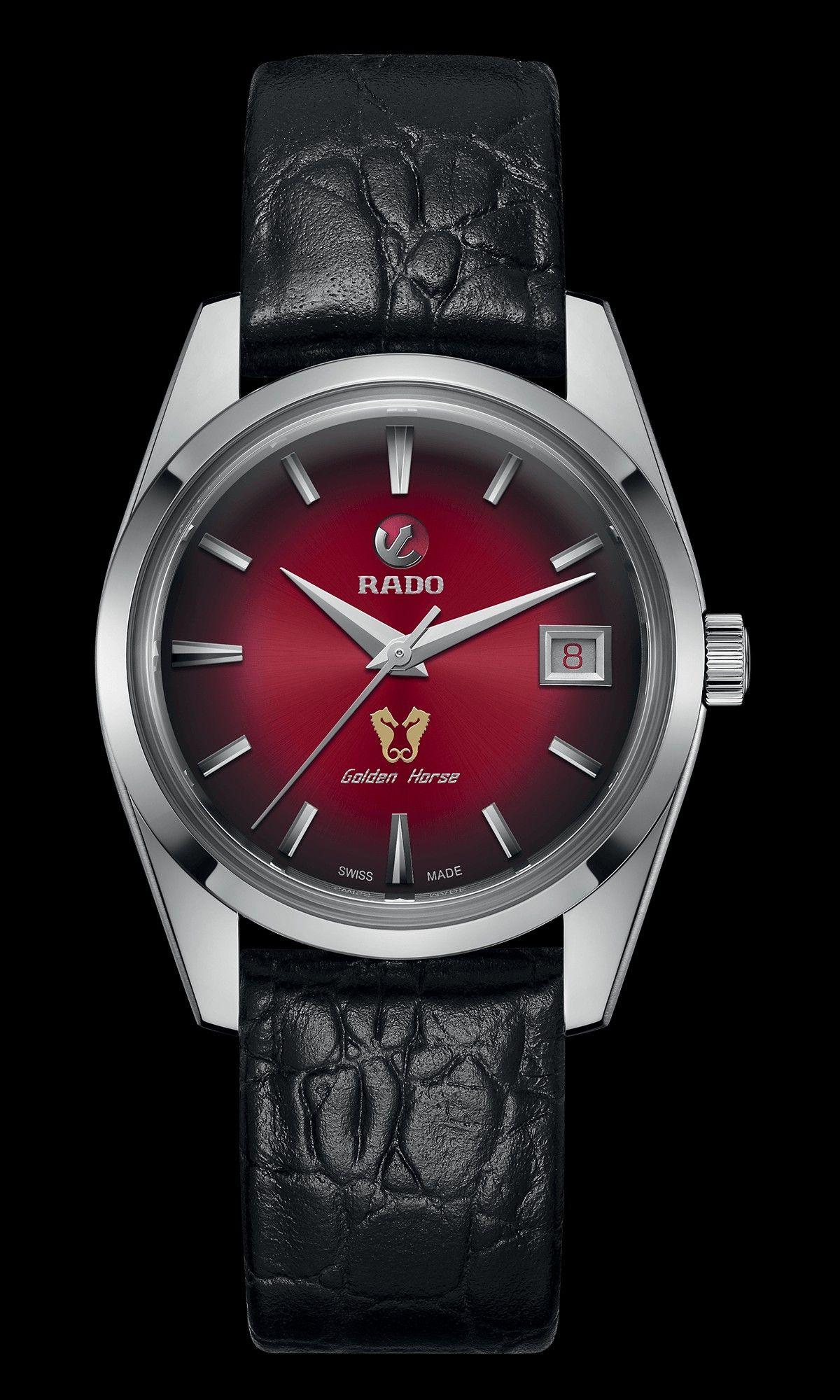 Rado Watch Symbol