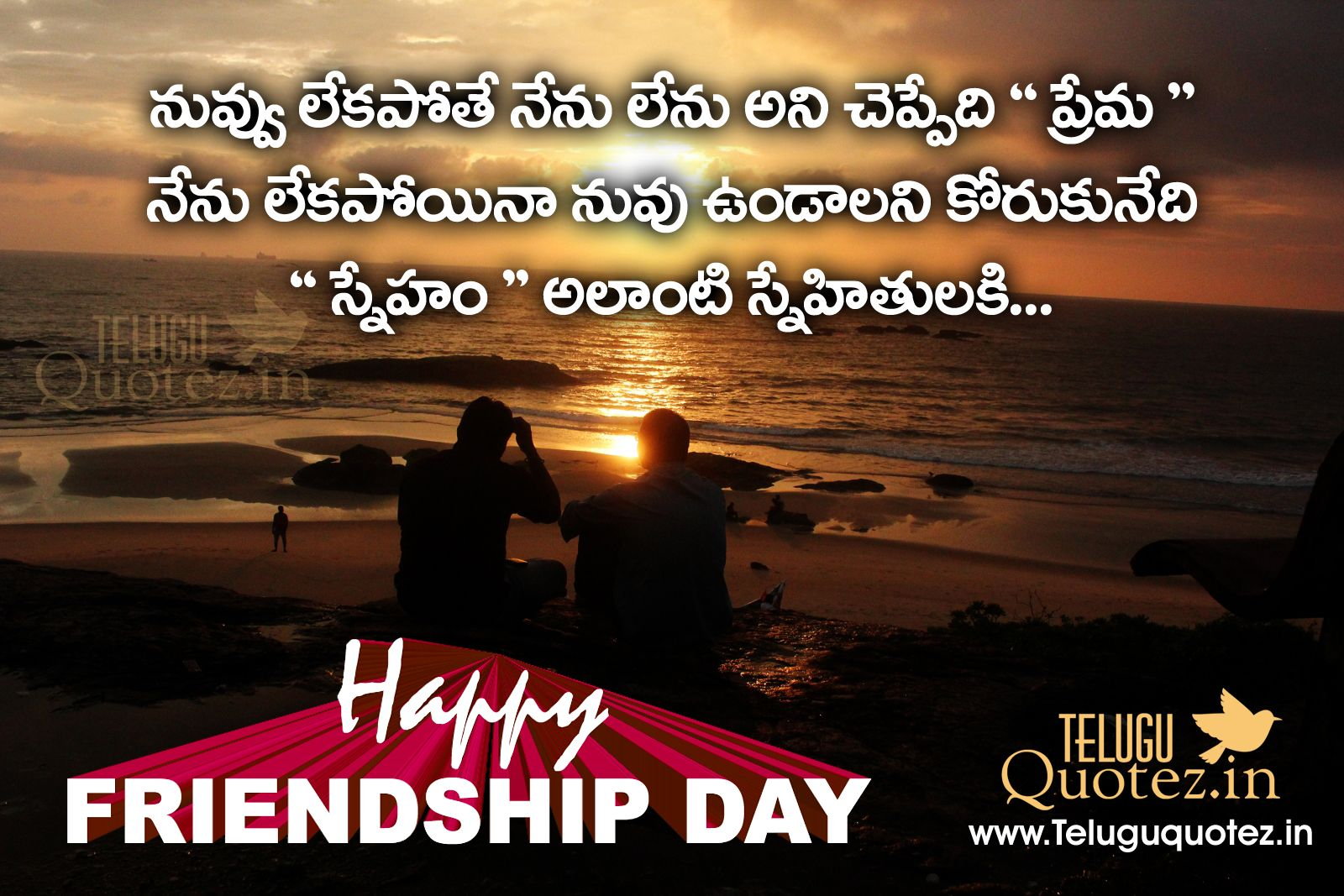 Happy Friendship Day Telugu Picture Free Quotes Images