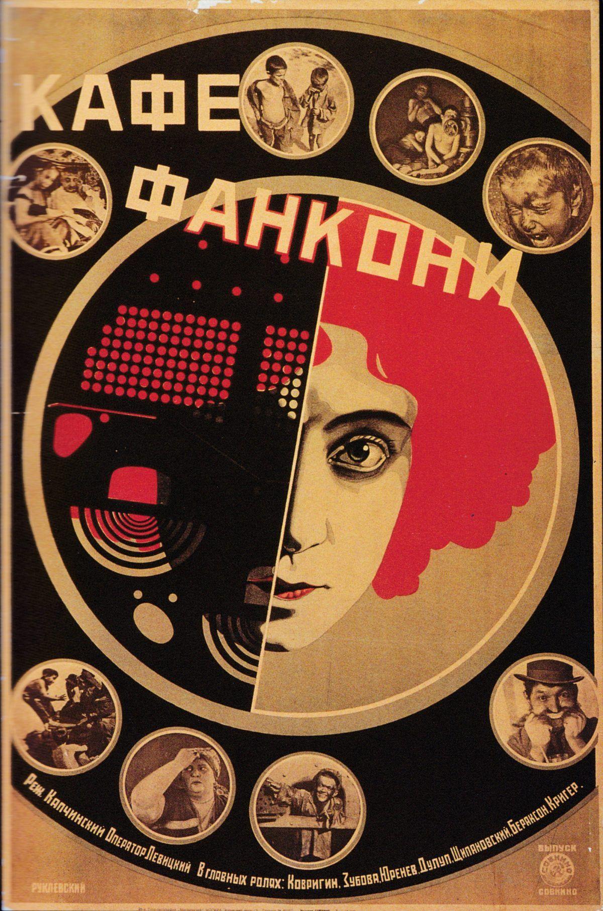 Reproduction Avant-Garde Dada Poster 1923 6 Lithos Kurt Schwitters