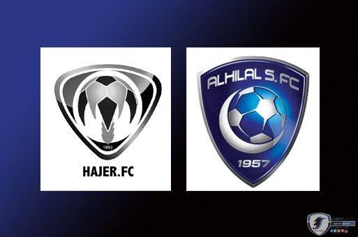 الهلال السعودي Buick Logo Vehicle Logos Logos